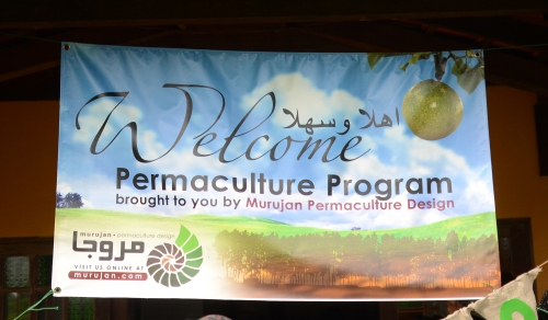 murujan permaculture design course welcome